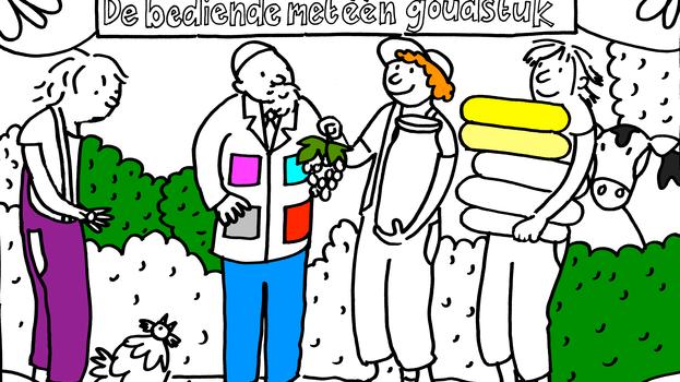 Schatkist - De bediende met één goudstuk