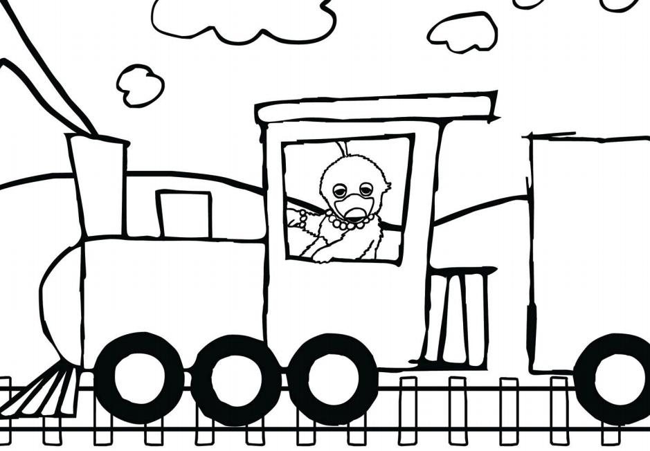 HoelaHoep - trein