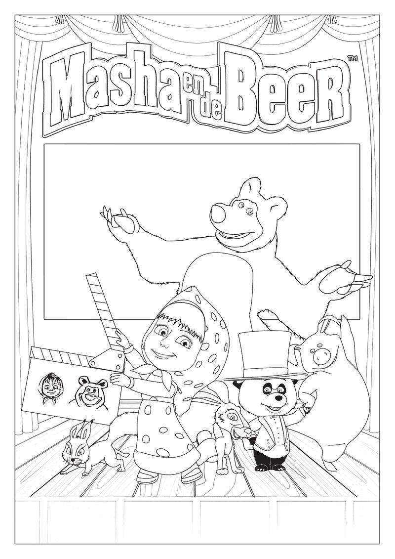 Masha en de Beer - show